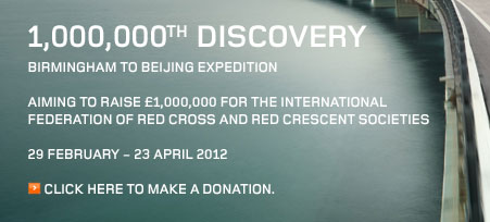 1,000,000th Discovery - Donate Here